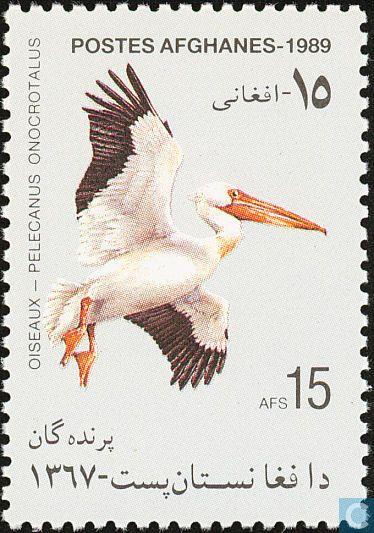 Timbres-poste - Afghanistan [AFG] - Oiseaux