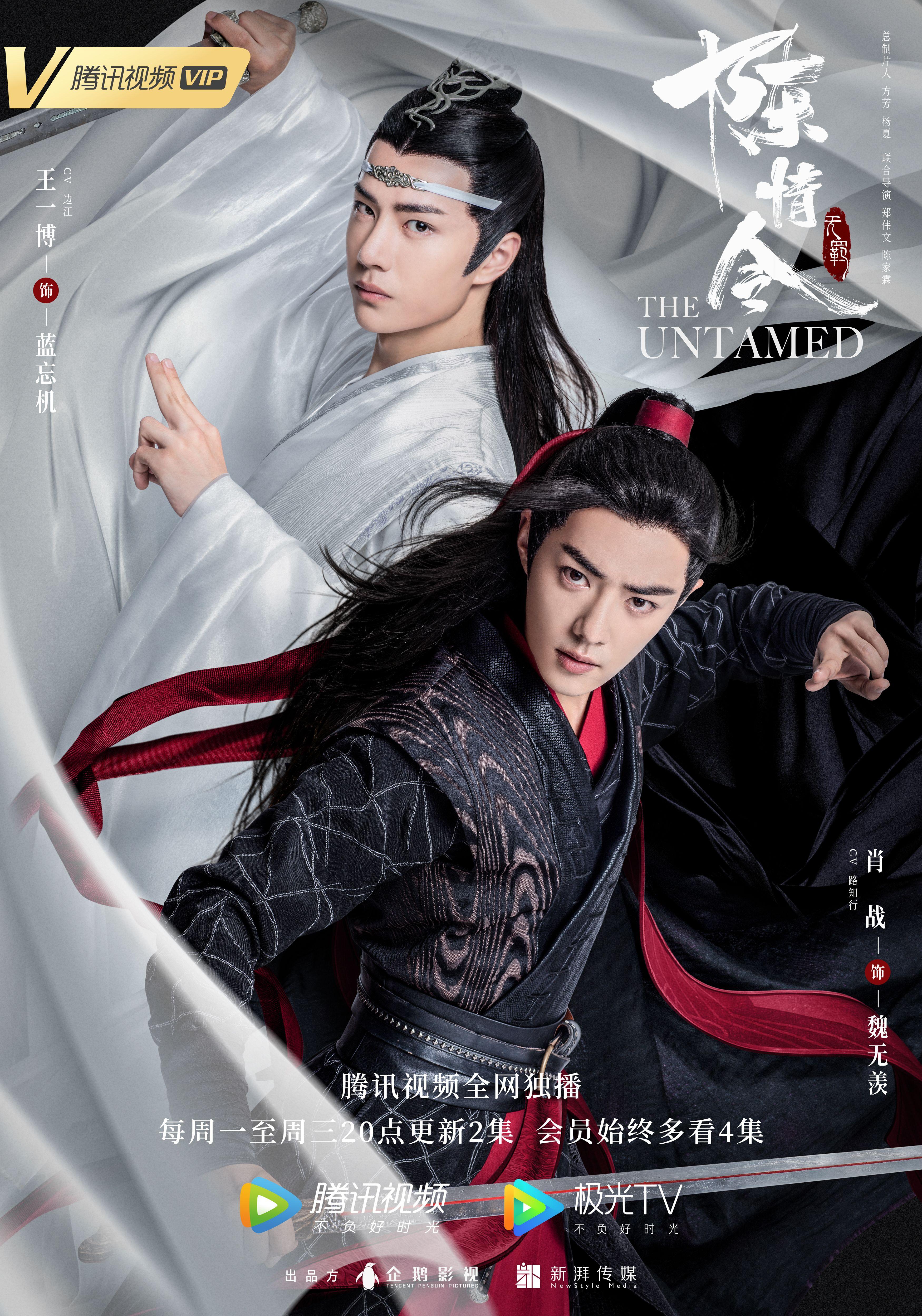 Xiao Zhan Wallpapers Wallpaper Cave in 2020 Drama