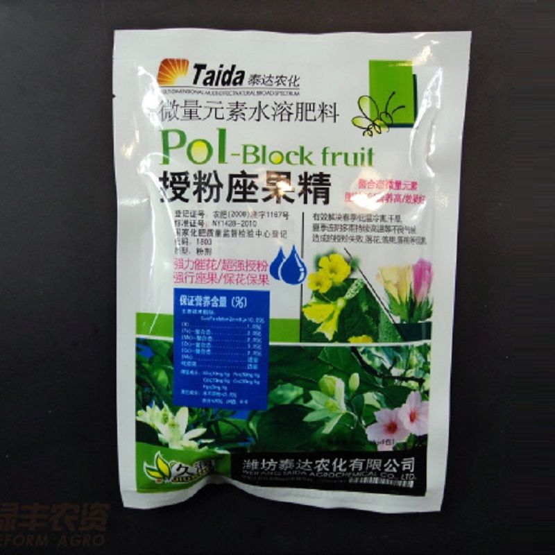 10 sacs 30 g/sac oligo-élément eau engrais soluble oligo éléments Cu + Fe + Mn + Zn + B 10% min