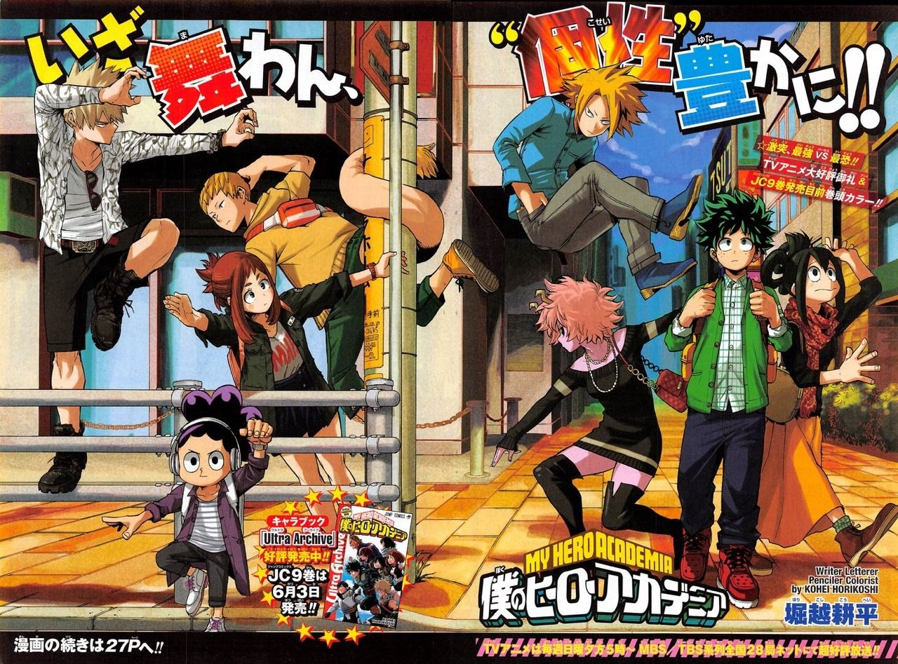 Izuku Midoriya Color Page For Boku No Hero Academia Chapter 91 Boku No Hero Academia My Hero Academia Manga My Hero