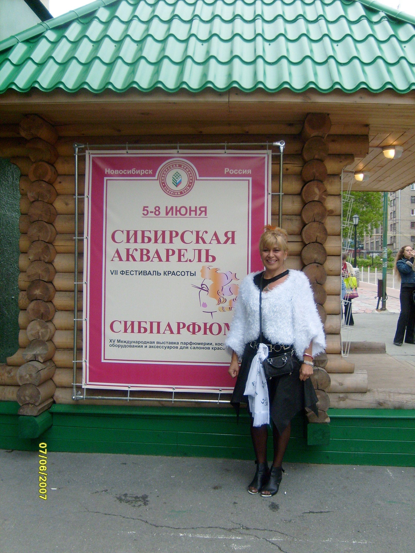 Rusia 2007