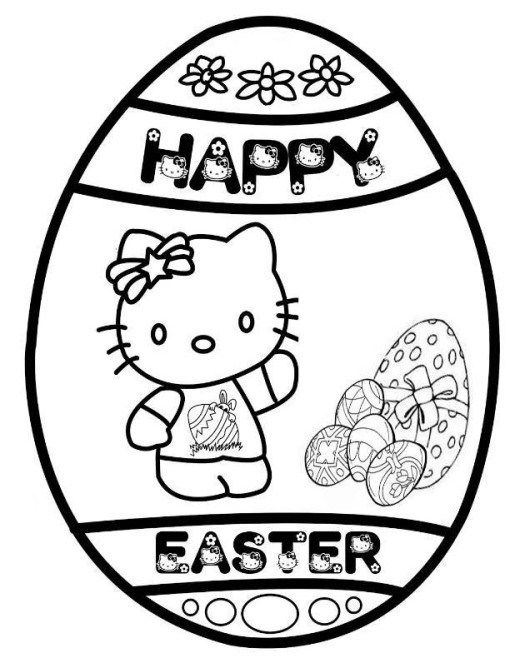 Easteregg Happy Easter Coloring Designs Printables Free Download Spring Coloring Pages Easter Egg Coloring Pages Hello Kitty Colouring Pages