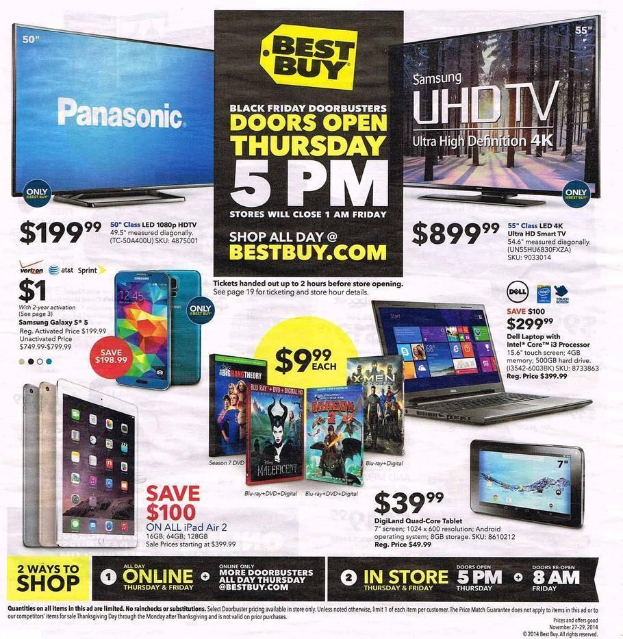 Oh Yeah I Am So Pumped Cool Things To Buy Best Buy Coupons Black Friday Flyer