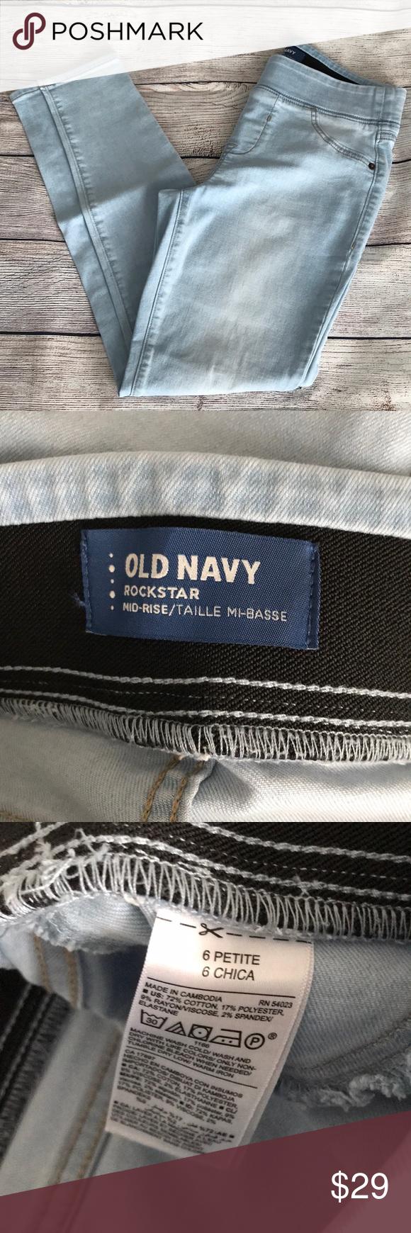 Old Navy Rockstar Jeggings Old Navy Rockstar Jeggings