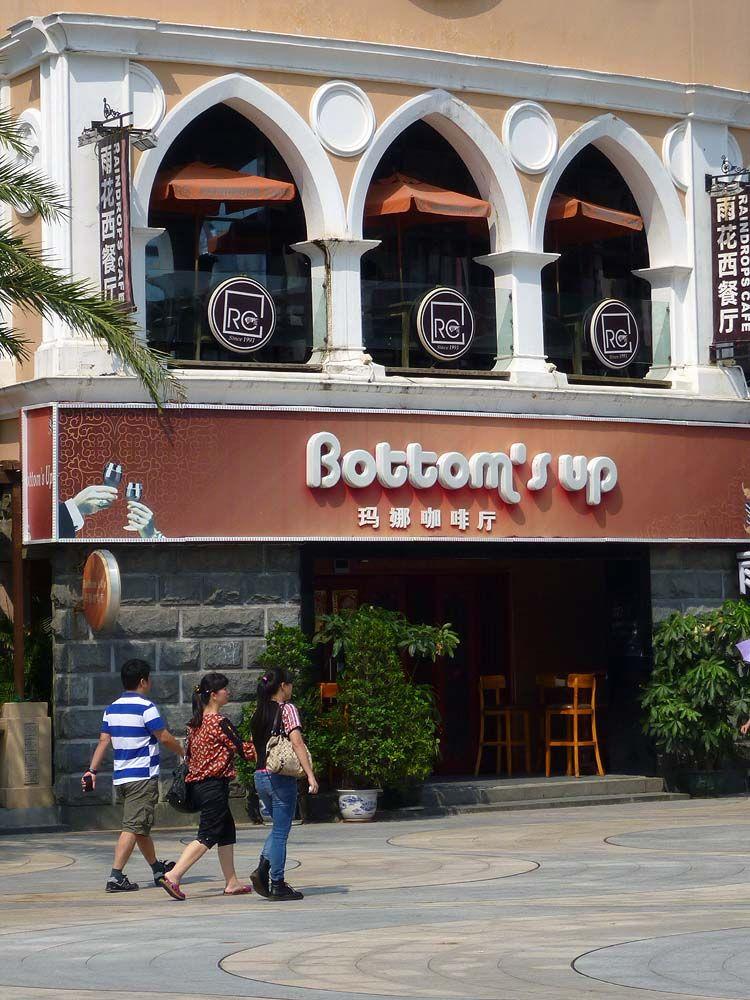 Bottom of the sea restaurant south street something