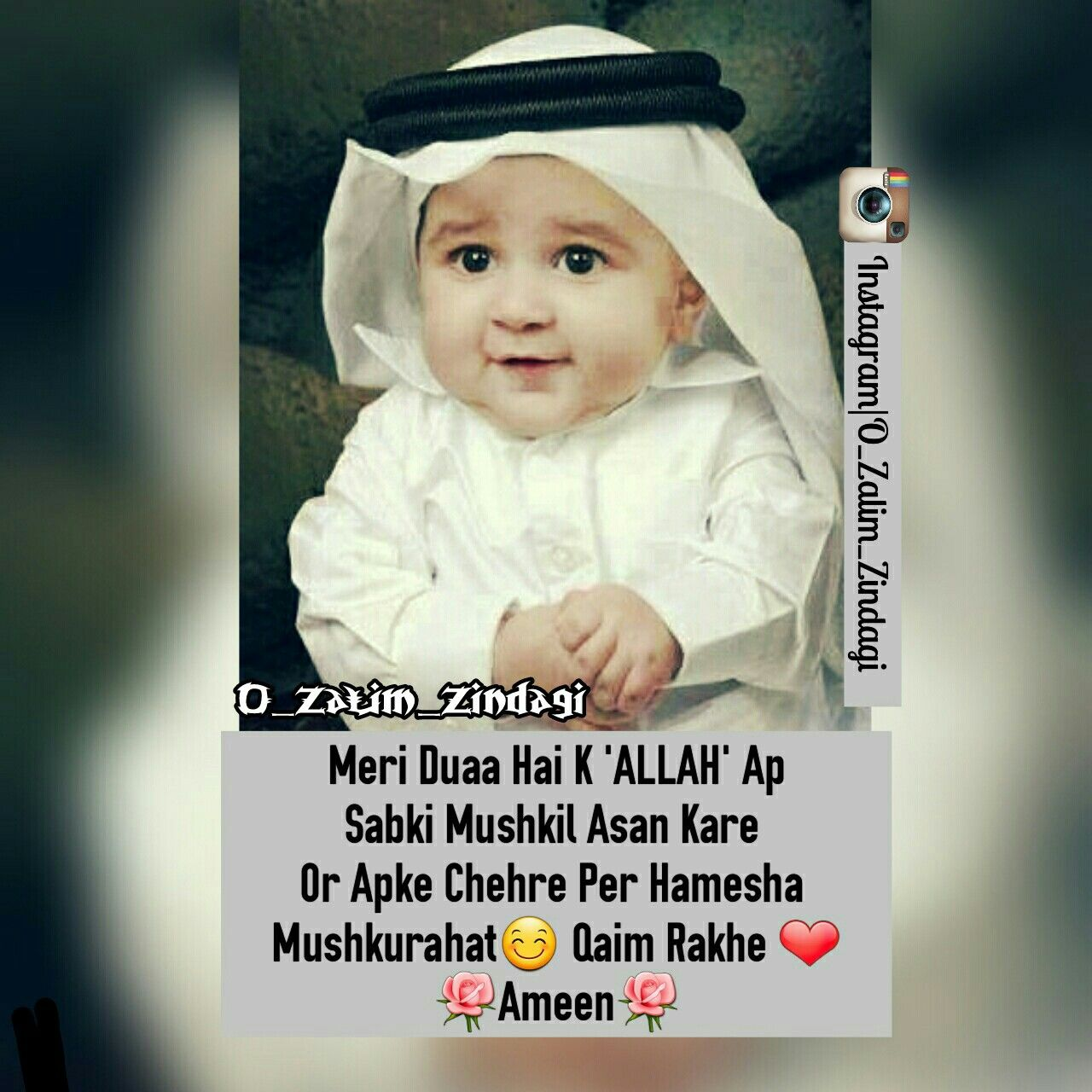 O Zalim Zindagi Cute Baby Quotes Funny Baby Quotes Cute Funny Quotes