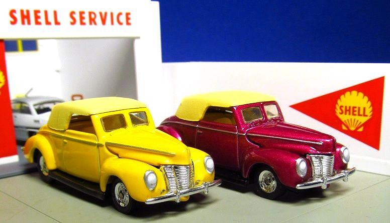 Hot Wheels Hot Rod Magazine Series '40 Ford