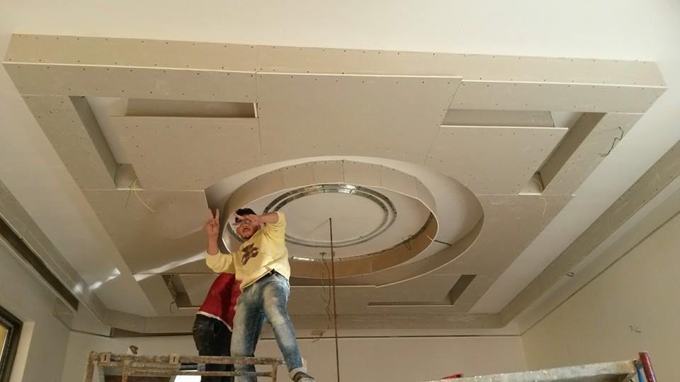 8791128393 P o p foll cileg degaen contetar | Ceiling ...