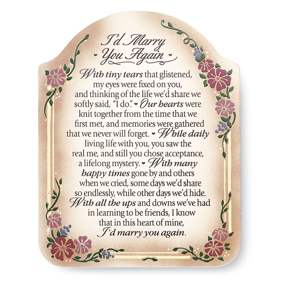 I'd Marry You Again Plaque Best Selling Gifts, Clothing
