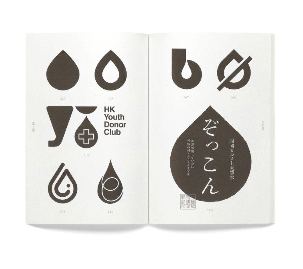 9 Lettre Projet Professionnel Fongecif: 268 Logos Inspirés De La Nature