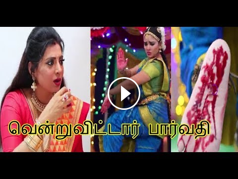 sembaruthi serial today 22/12/2018 episode full video live