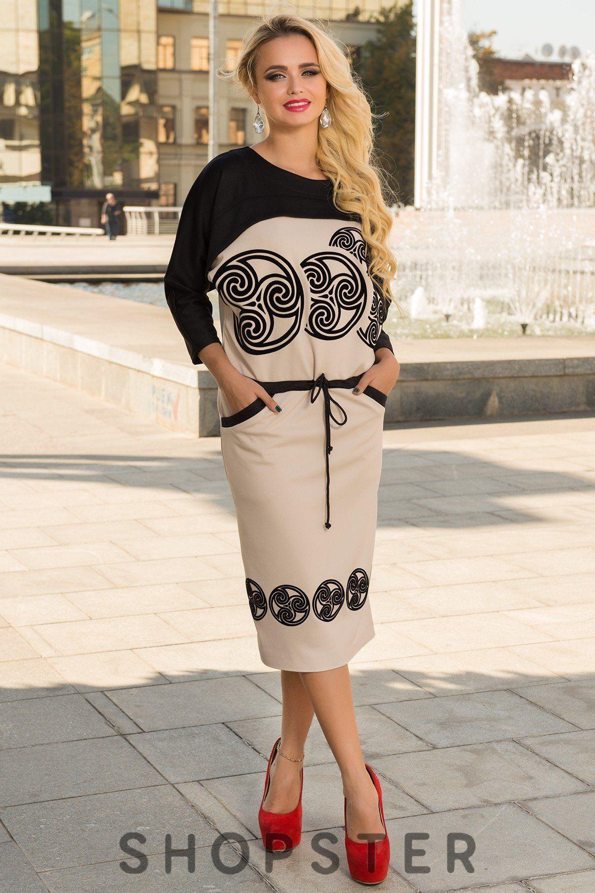 Купить Платье для женщин