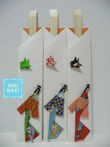 3 Japanese Origami Chopsticks Vintage Handmade Washi Paper Kimono