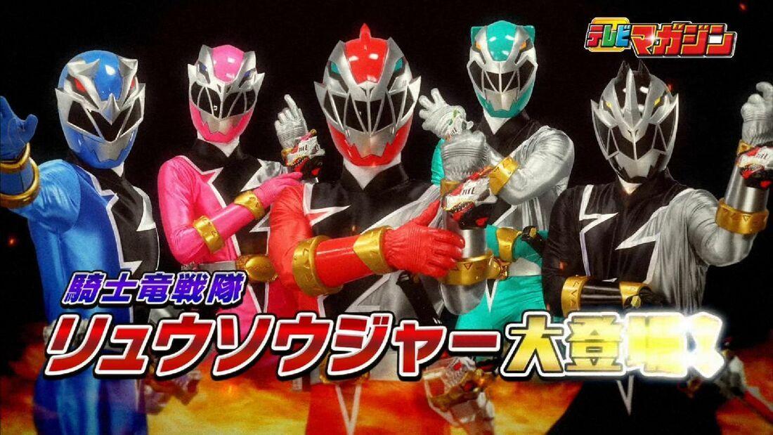 The cast of the Super Sentai Series, Kishiryu