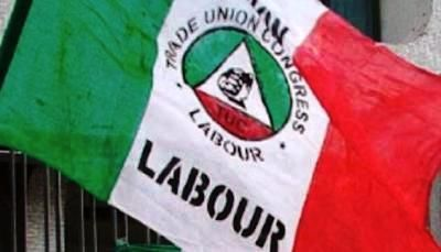 NLC Canvasses Financial Autonomy for Judiciary   The Nigeria Labour Congress (NLC) has called on the Accountant General of the Federation and his states counterparts to comply with a court judgment on the issue of the financial autonomy for the judiciary in the country. - See more at: http://firstafricanews.ng/index.php?dbs=openlist&s=11059#sthash.c3MKt9uv.dpuf