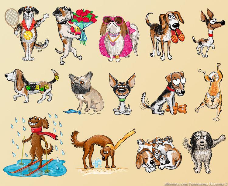 Картинки с собачками смешные нарисованные, открытки днем рождения