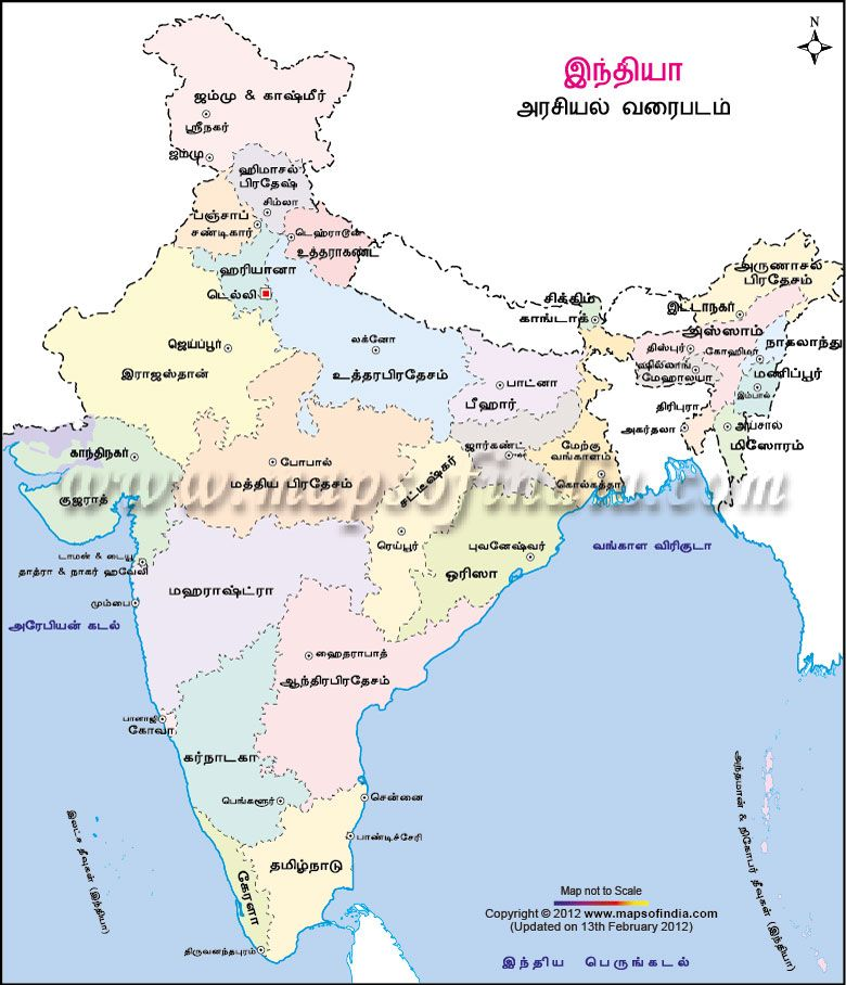 India Political Map in Tamil | Ancient:#2 people,places & things in on maps of only india, jharkhand india, states of india, world map india, major rivers of india, maps for india, where's india, political map government, varanasi india, leader of india, northern region of india, political world map, atlas of india, geography of india, bangalore india, north india, map showing india, political map kerala, provinces of india, nashik india,