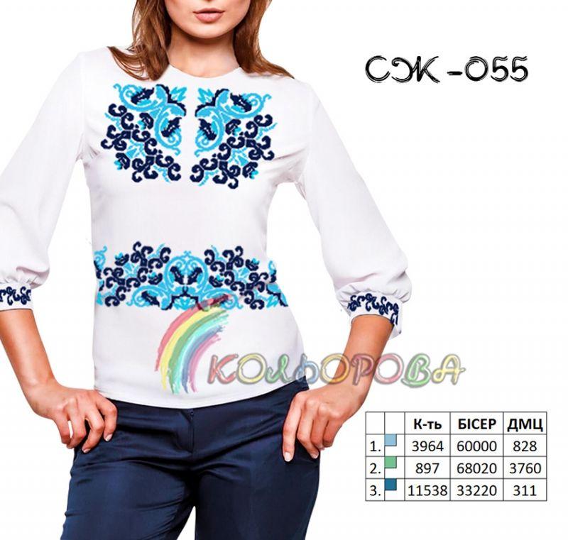 Сорочка жіноча СЖ-055  b0ffbca6bf33d
