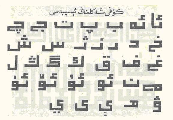 khat kufi font free download - Google Search DESIGN Free fonts