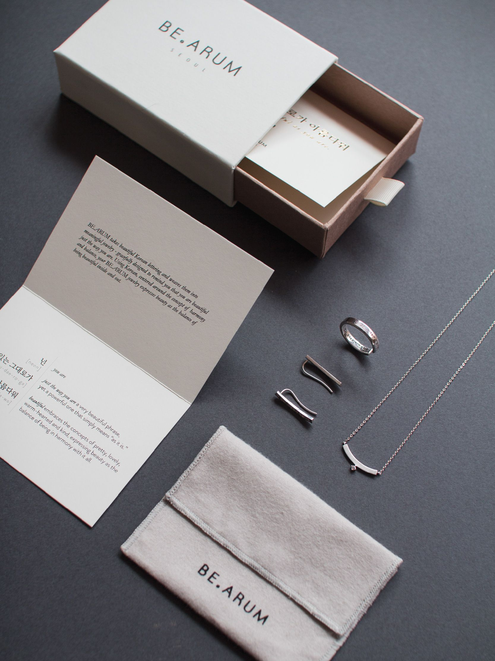 sleek and elegant packaging one simple sheet of tissue paper with