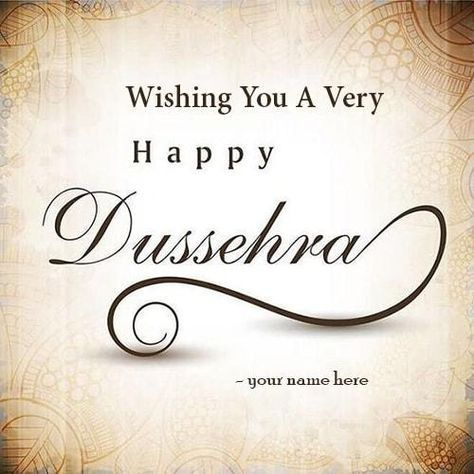 Write name on happy dussehra greetings cards with name edit online write name on happy dussehra greetings cards m4hsunfo
