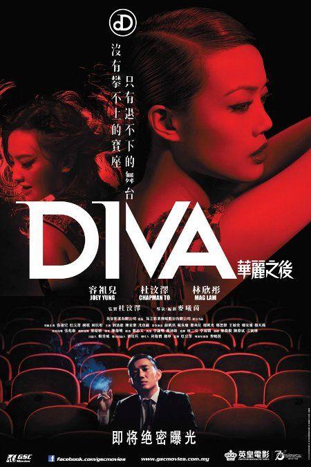 Diva 2019 Movies 2019 Korean Drama List Diva