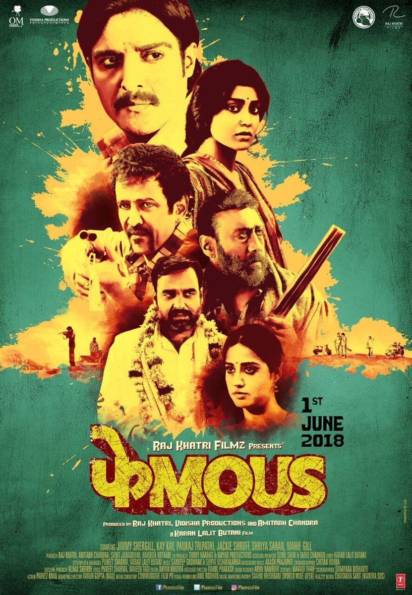 phamous 2018 free movie download - filmywap 2018 new bollywood hindi