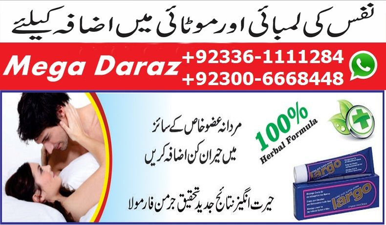 Pin by Javed Iqbal on Pakistan, Cream, Pills