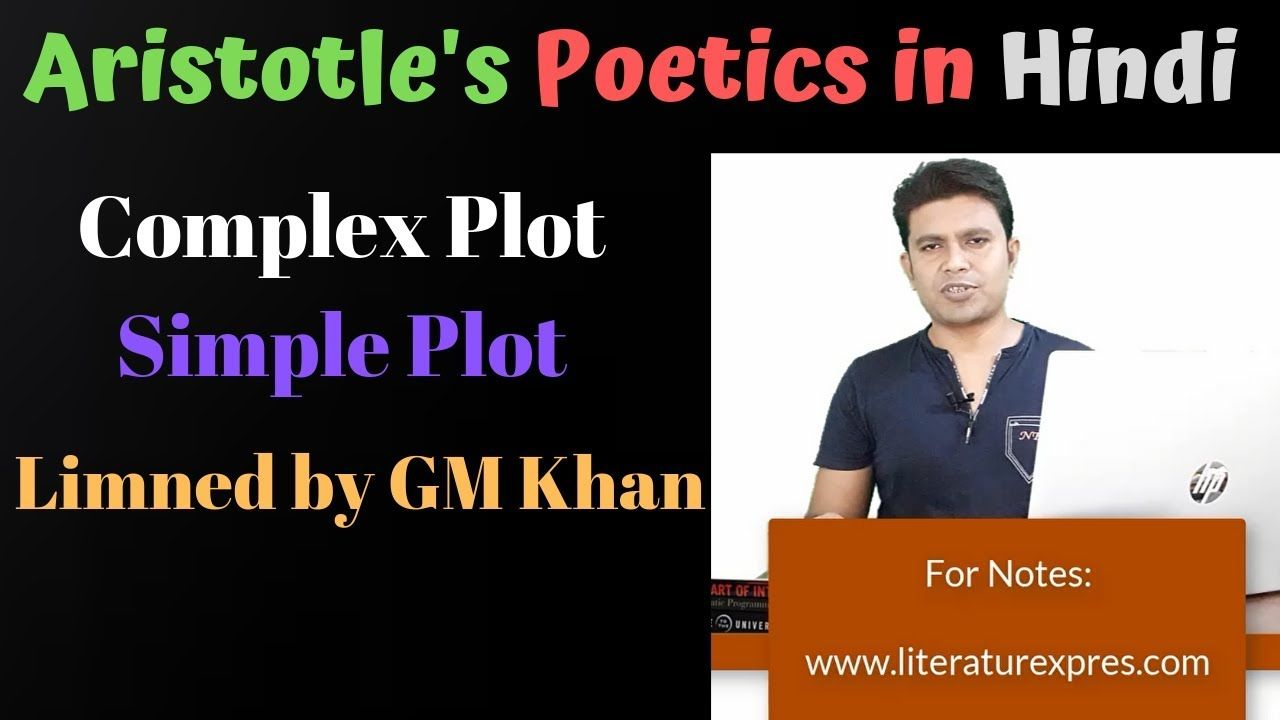 Poetic By Aristotle Hindi Lecture Prcf English Literature In Kubla Khan Poetry Summary Poem Short And Analysi Tamil