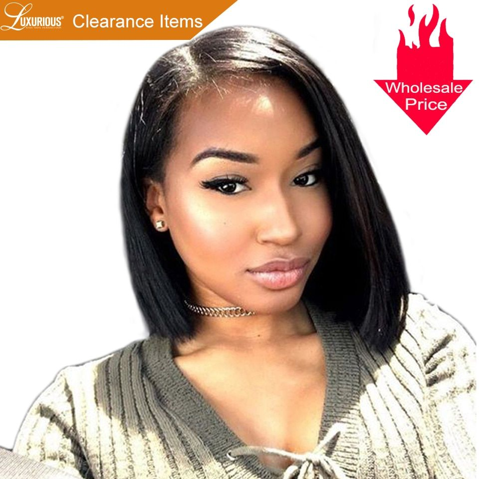 150 Short Bob Wig For Women Brazilian Remy Hair Straight Lace Front