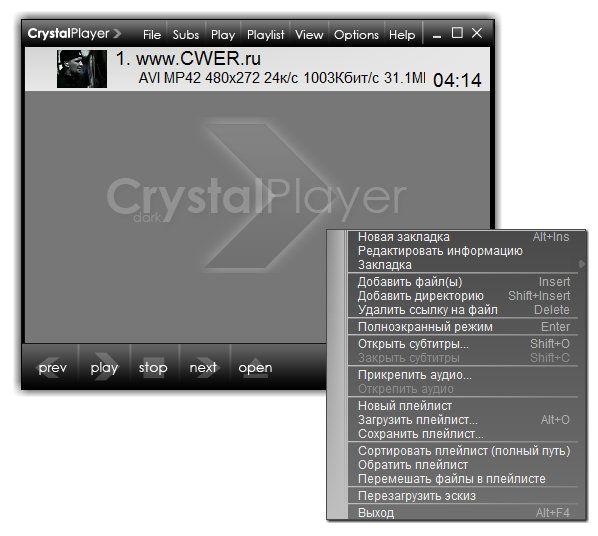 8.0.2.18 CONVERTER MAGIC TÉLÉCHARGER GRATUIT VIDEO