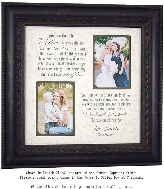 Mother of the Groom Gift, Parents of the Groom Gift, Personalized ...