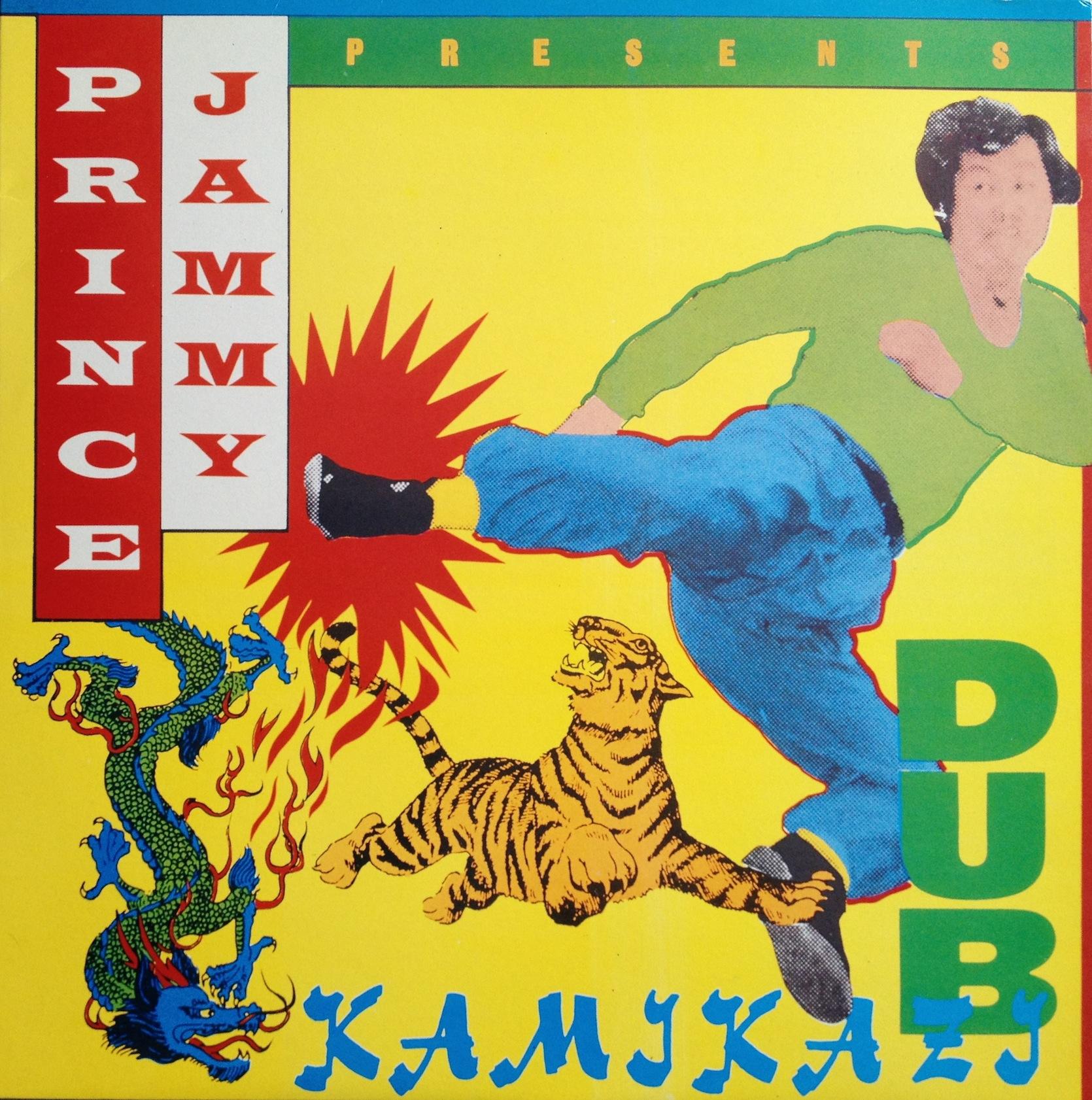 Prince Jammy - Kamikazi Dub (1979)