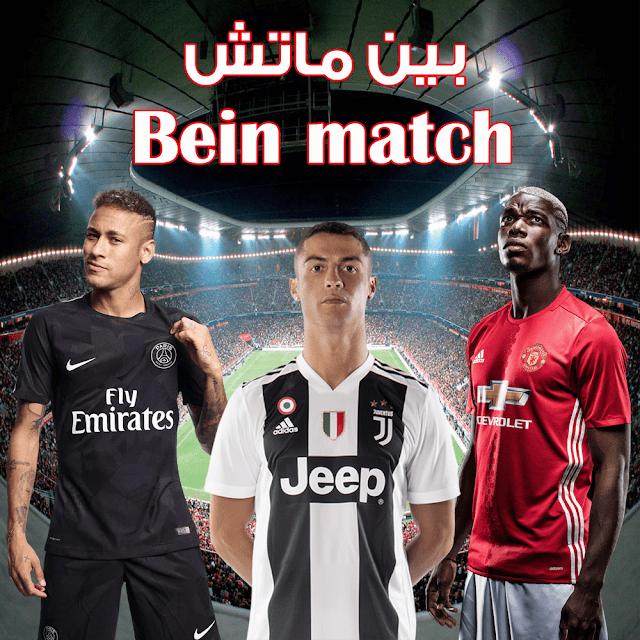 يبحث متابعو كرة القدم في الوطن العربي عن كل جديد في عالم الساحرة المستديرة وكل ما هو حصري وهذا ما يقدمه Bein Match حيث يمكنك بسهولة Women T Shirt Women S Top