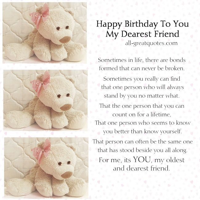 Happy Birthday My Dearest Friend Party Birthday Happy Birthday Find Happy Birthday Wishes