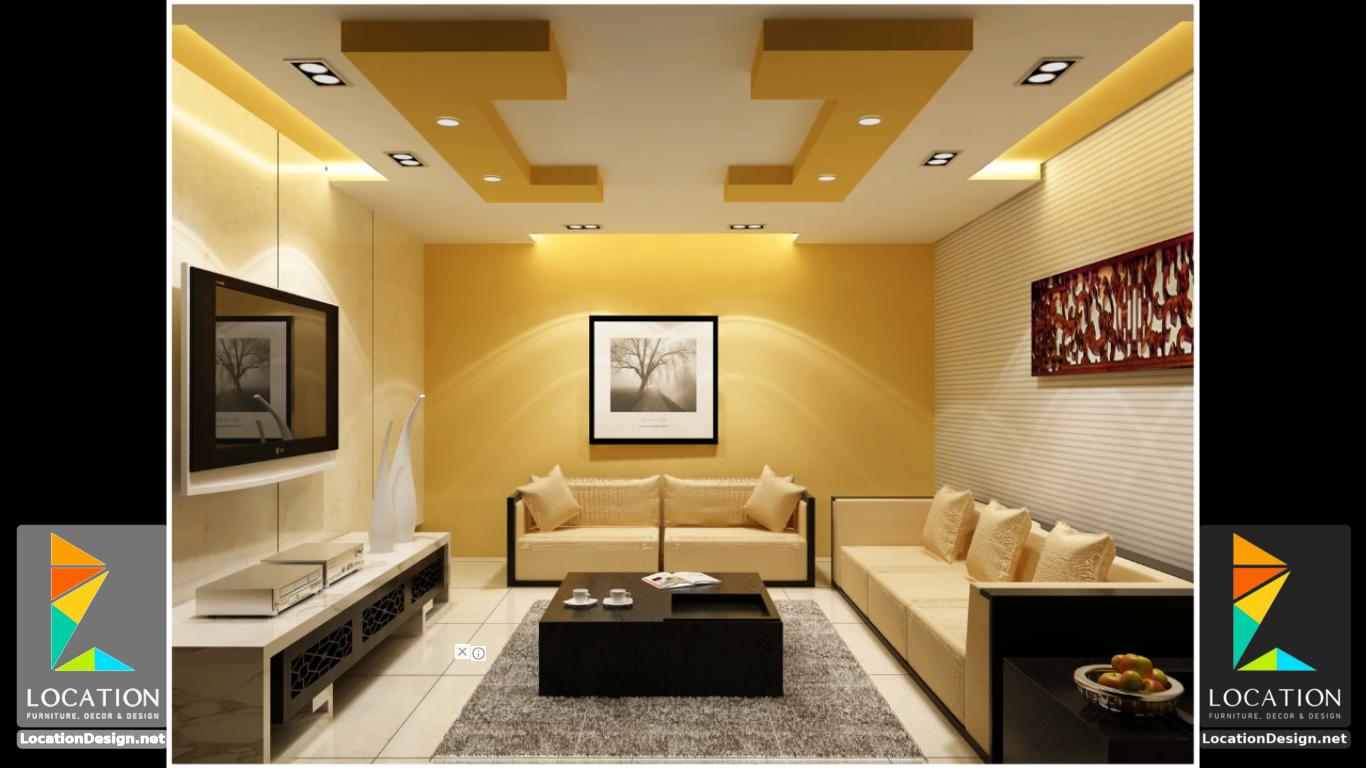 ديكورات جبس اسقف راقيه 2018 تصميمات جبسيه للشقق المودرن لوكشين ديزين نت Kitchen Design Small Ceiling Design Pop Ceiling Design