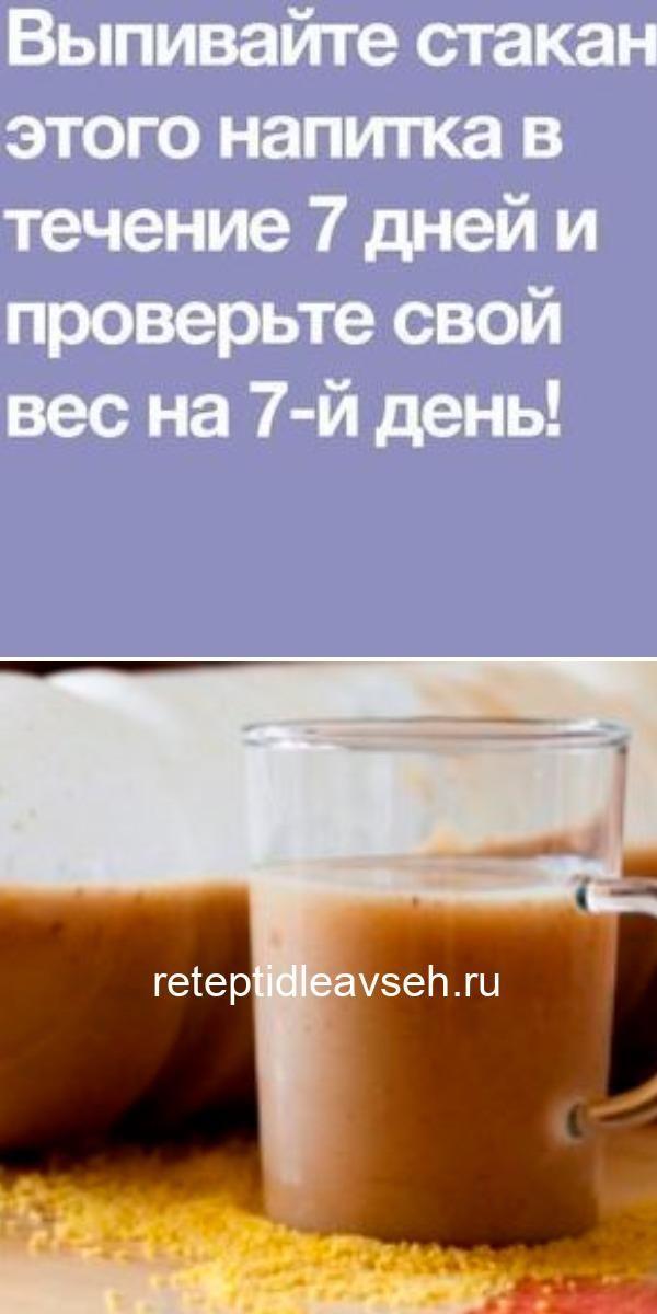 Рецепты Скорого Похудения. Диетические рецепты для похудения на каждый день