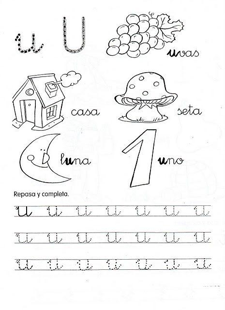 Fichas De Grafomotricidad De Las Vocales Trazos De Letras Actividades Vocales Ensenanza De Las Letras