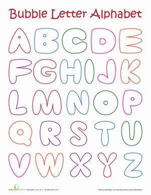 Have Your Kid Color In This Bubble Alphabet Its A Fun And Easy Way To Practice Letter Recognition Skills