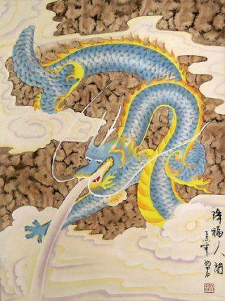 blue brocade dragon