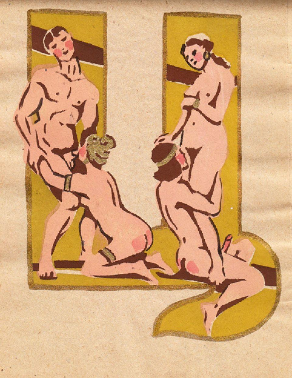 секс азбука на русском языке было сто