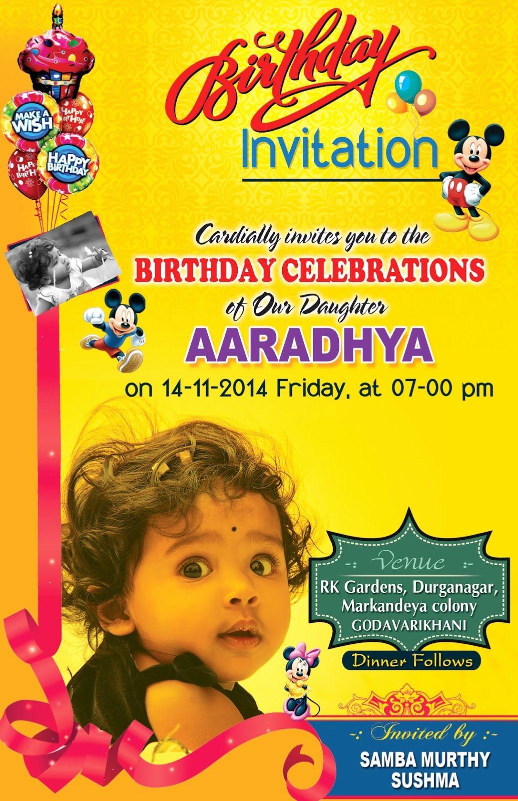 Birthday Card Invitation Template New Birthday Invitation
