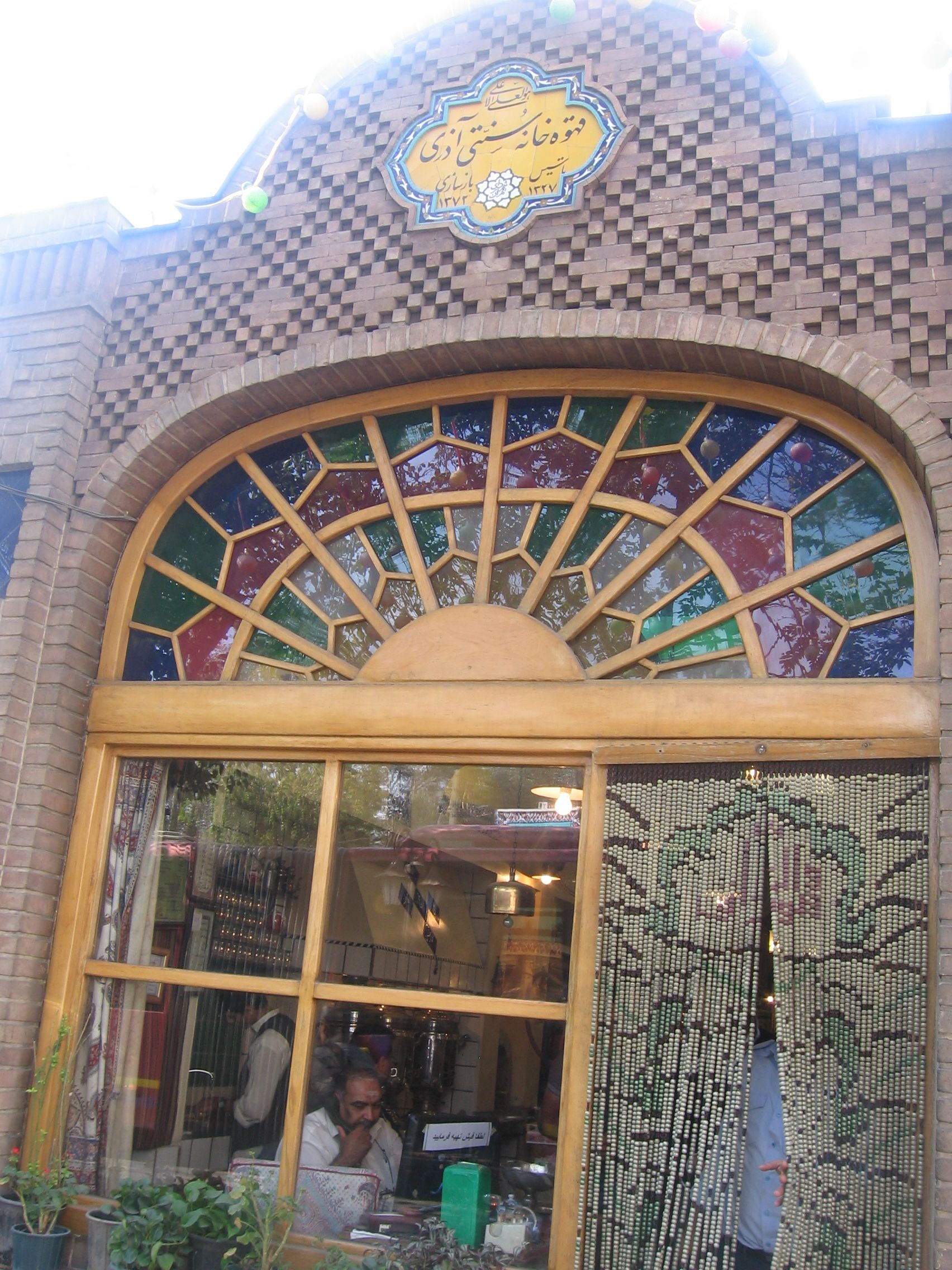 Azari-The Oldest Cafe in Tehran-Iran