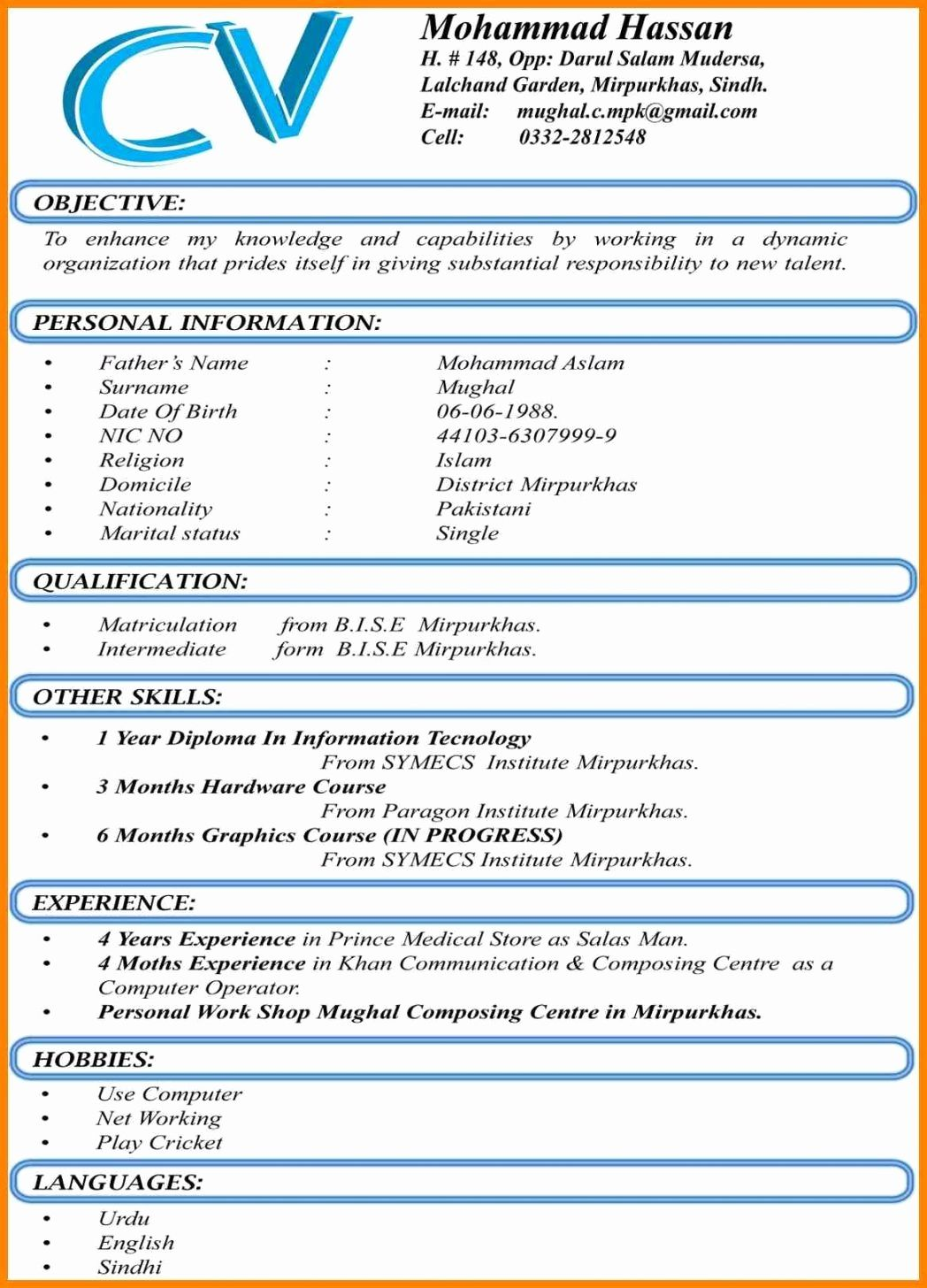 Latest Resume Format For Freshers 3 Page Resume Format For Freshers  Resume Format  Pinterest .