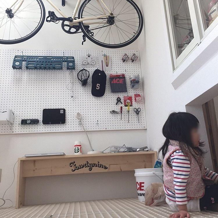 建て売り リフォーム 自転車 有孔ボード 吹き抜け グレーチング などの