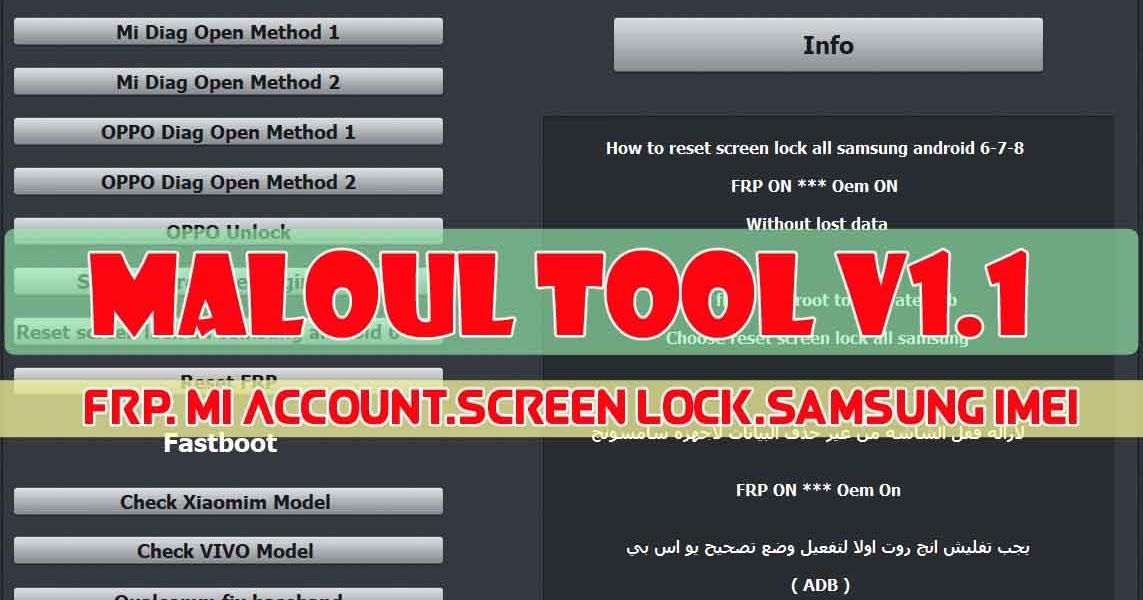 Download Maloul Tool V1.1 All In One Multi Tool For Frp