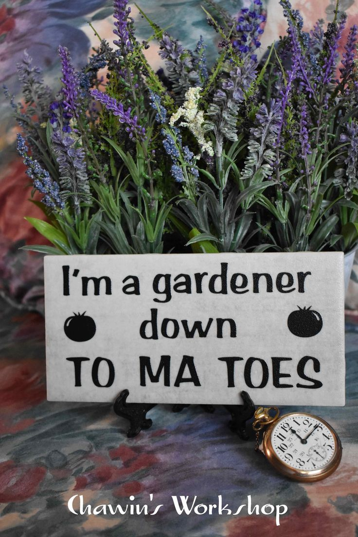 Im a gardener down to ma toes funny garden pun sign