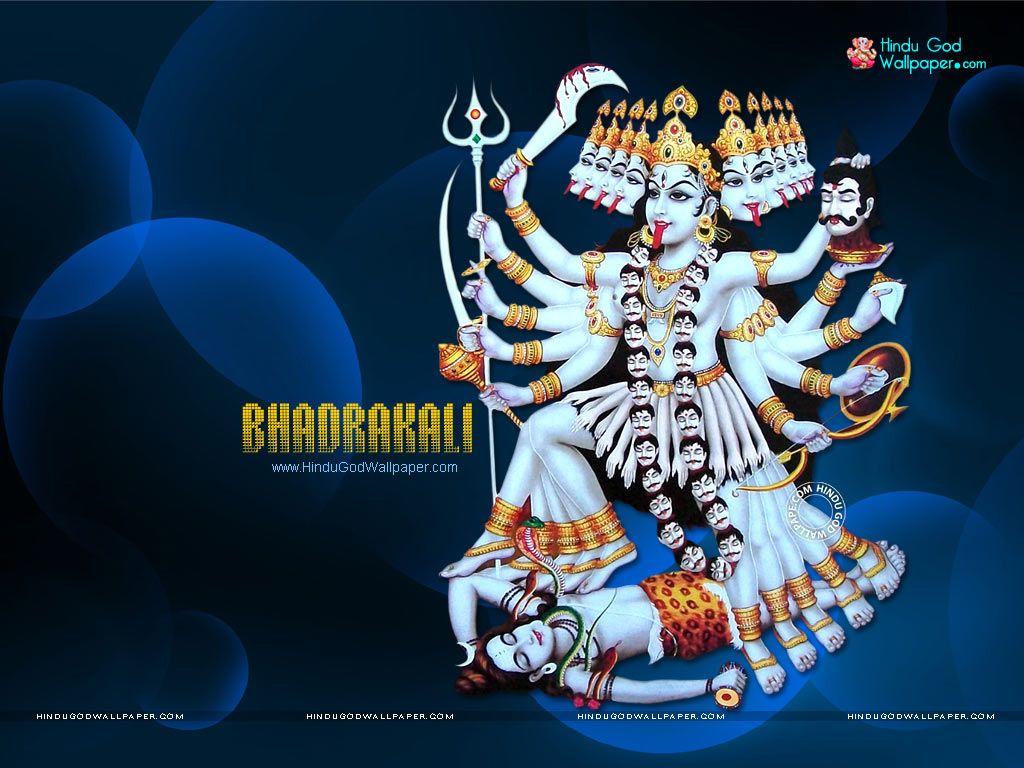 Download Wallpaper Lord Bhadrakali - 12f8ee6d901ff4ca4ddfbe9b6470948e  Graphic_194758.jpg