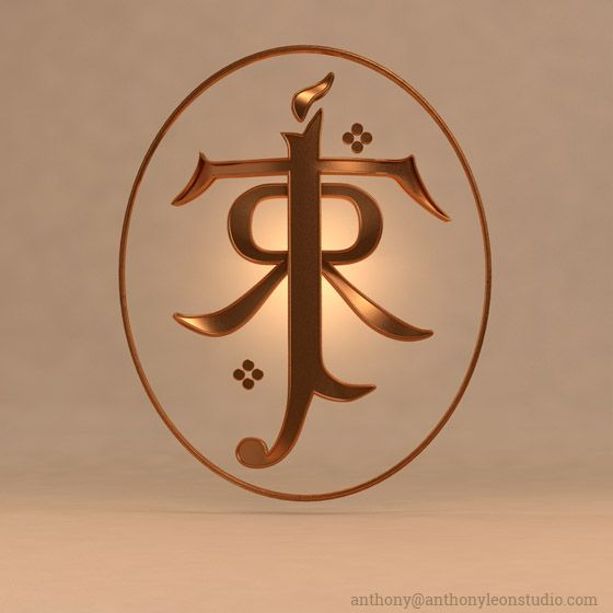 Jrr Tolkien Symbol Created In Cinema 4d Anthonyleonstudio
