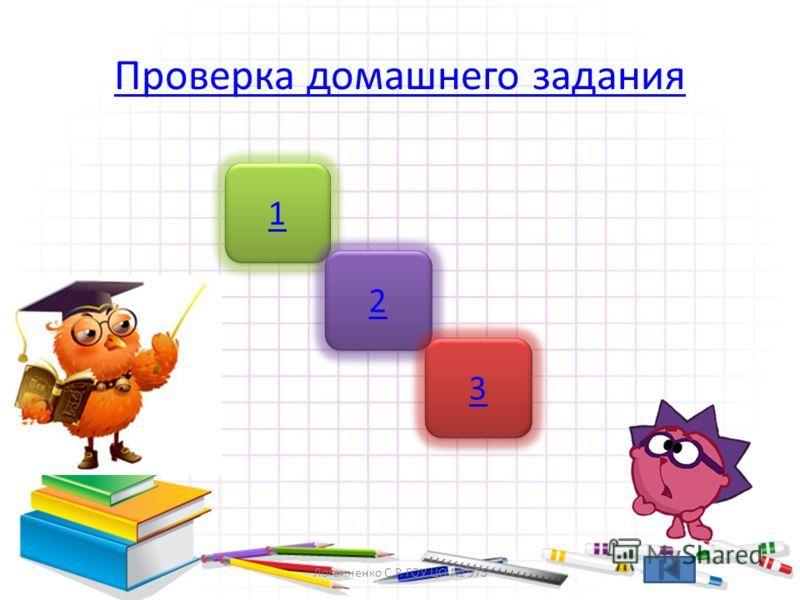 Гдз по английскому язику буренко 4 класс workbook